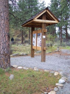 4-Panel Kiosk (photo courtesy of CBFIC)